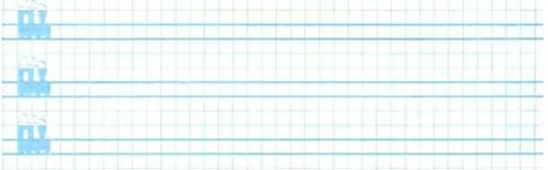 Pauta Cuadrovía de un cuaderno Lamela
